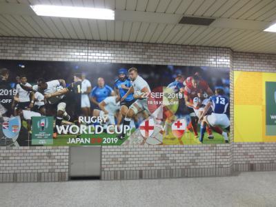 「4年に一度じゃない 一生に一度だ!」 ラグビーワールドカップ観戦の旅