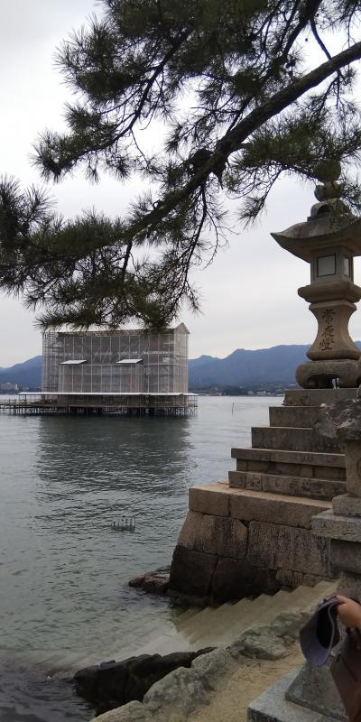 広島で仕事旅