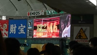 とりあえず東京ドームで野球観戦からスタートした旅「東京~名古屋~伊勢神宮~松阪~白浜を3泊4日で巡る旅」