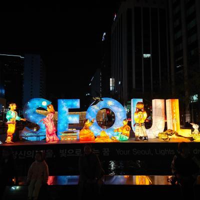 2019年 秋の週末は子連れソウル