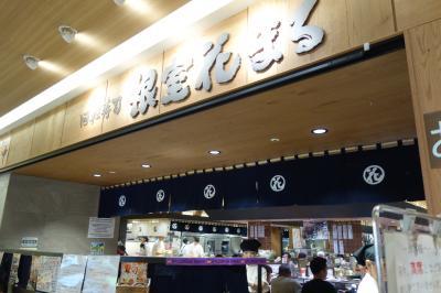 ほぼ1泊1日弾丸札幌<前編>羽田からJAL搭乗、すすきの「海へ」、根室花まる寿司