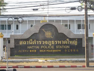 ハジャイ逍遥(2019年2月タイ)~その1:タイの肉骨茶