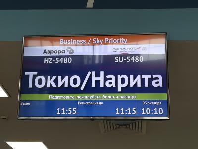ウラジオストク3泊4日の旅⑥