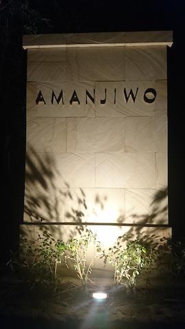 アマンジヲ アマンマジック 2
