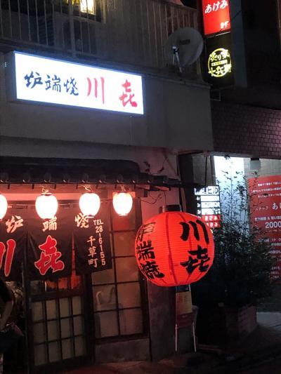 宮崎の安くて美味しい店とお勧めホテル