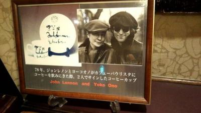 ジョン・レノン東京の足跡旅 1