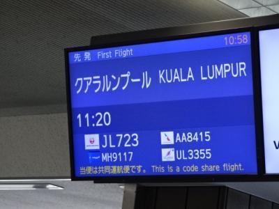 2019.9 KL(クアラルンプール)旅行 Vol.1