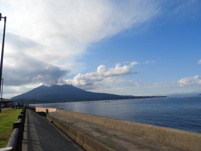 2019年10月 屋久島 その3 霧島・桜島