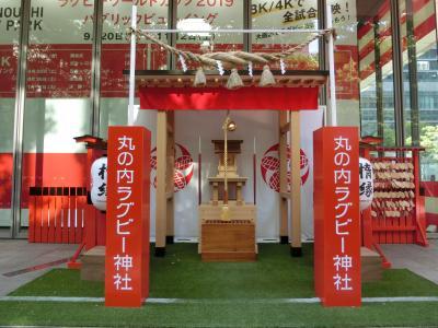 丸の内ラグビー神社