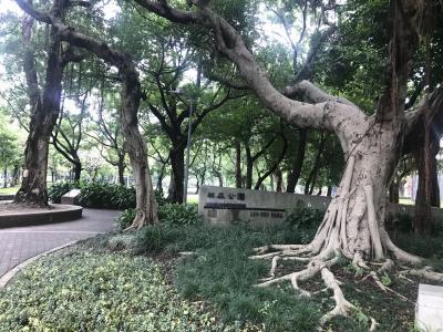 弾丸台北移動備忘録 林森公園 康楽公園