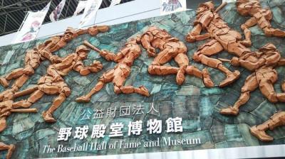 ジョン・レノン東京の足跡の次の日旅 3