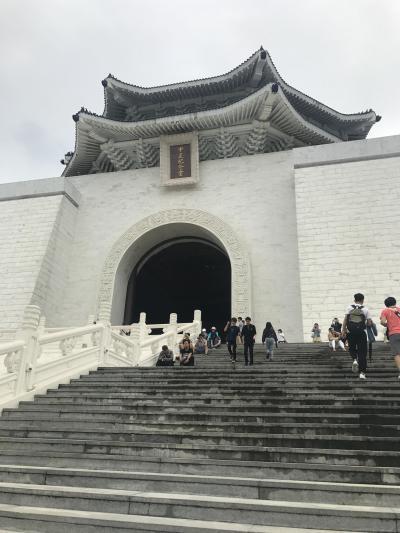 弾丸台北移動備忘録 総統府/中正紀念堂