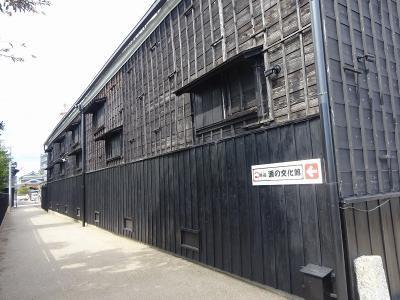半田市(愛知県) 2019.10.4