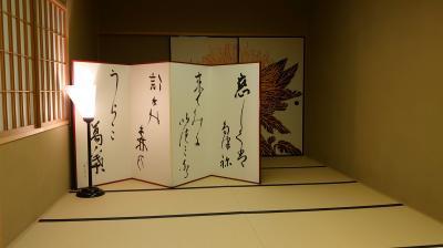 京都 ちょこっとお茶屋遊びのショートトリップ
