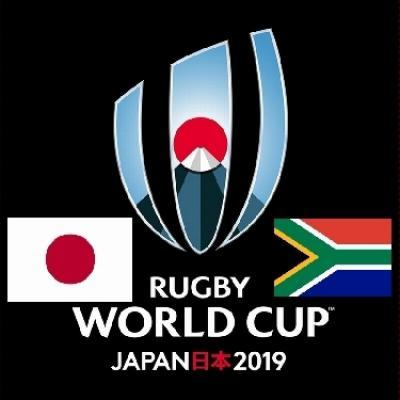 ラグビーワールドカップ日本の日本対南アフリカを観戦~ありがとうジャパン! ビールぐびぐびぐびぐび!