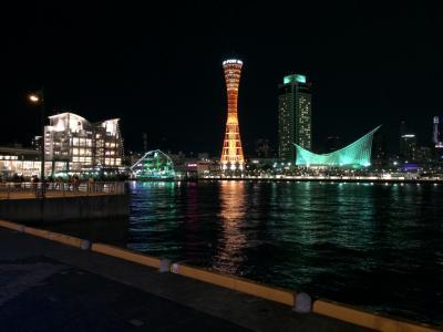中国・欧州・中東・日本を3万歩で巡る旅 @神戸 2019秋