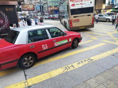 渦中の香港へ(前半2日間/普通に食べ歩き街歩き)