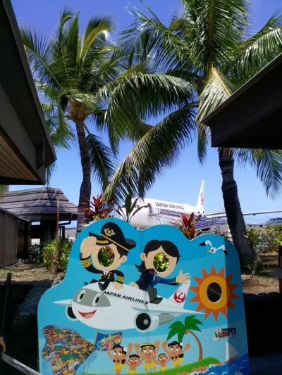 2019年サマーバケーションは9度目のハワイ島+初のマウイ島10日間(*^-^*)9日目Part2~ハワイ島・コナ空港到着帰国へ~!!