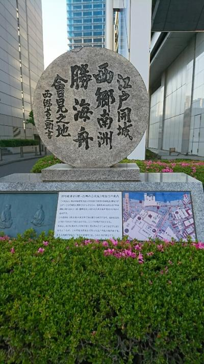東京新発見のグルメ旅