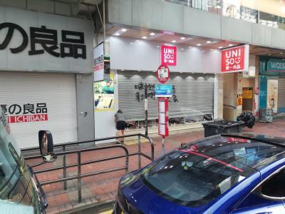 渦中の香港へ(後半2日間/マカオからの帰りに地下鉄とバス止まる))