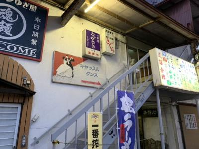 秋田駅前さんぽ