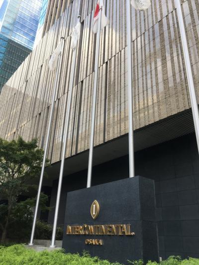 AMEX FINE HOTELS & RESORTS インターコンチネンタルホテル大阪