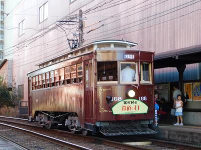 2019明治の電車、令和に健在。満喫きっぷで長崎へ行こう!vol.2(浦上車庫で168号車編!)