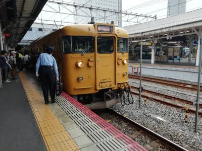 ダーハー旅行記 山陰本線編(3日目)