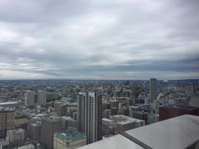 JRタワーホテル日航札幌!最高でした!!