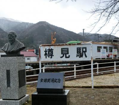 冬の旅 樽見鉄道 後編