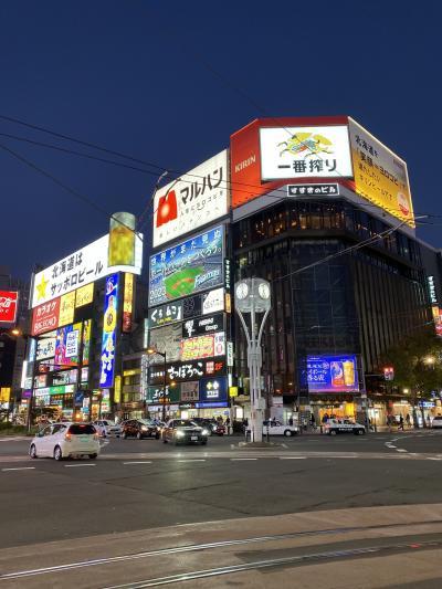 3泊4日 北海道旅行①
