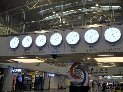 中国 北京空港発~青島空港~福岡空港着 中国東方航空