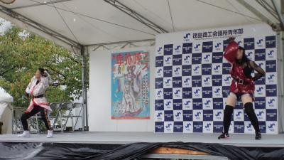 初めての徳島10月3連休2泊3日ノープラン旅!2日目は台風通過中