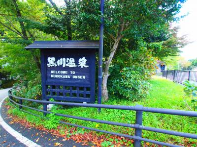 熊本旅行 in 黒川温泉 2019 part1