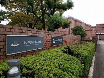 名古屋再び~2019年10月・名古屋駅&トヨタ産業技術記念館