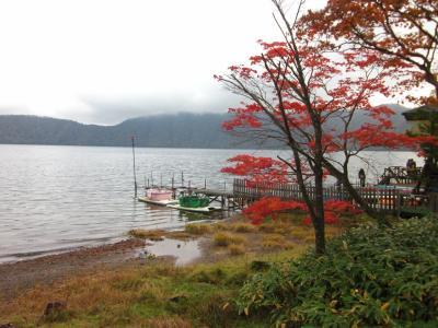 19 秋の北海道 自然の恵みを求めて登別から千歳にぶらぶらドライブ旅ー4