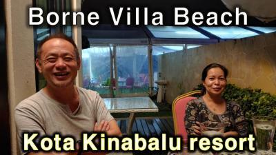 コタキナバルのリゾートホテル、5つ星のビーチの4つ星ホテル, ボルネオ ビーチ ヴィラズ