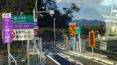 車山高原へ1泊2日のバスツアー(07) 奈良井宿の自由散策 その1。