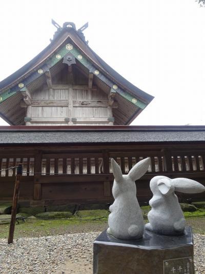ご縁休暇をとりませんか?~2015年3月・島根神社巡り
