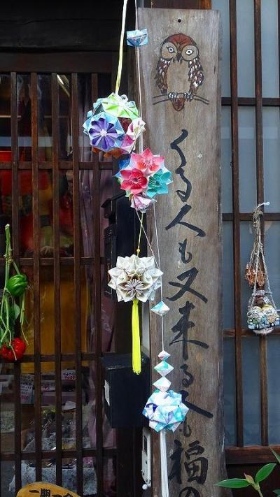 車山高原へ1泊2日のバスツアー(09) 奈良井宿の自由散策 その3。