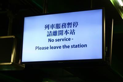 香港からサクッと週末マカオ5★ギャラクシーマカオから港珠澳大橋渡って香港まで バスとMTRがとまってて帰りはサクサク行けなかった