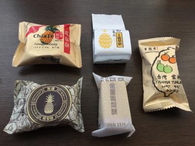 大人女子旅食べまくり台湾最終日~パイナップルケーキ5種食べ比べ
