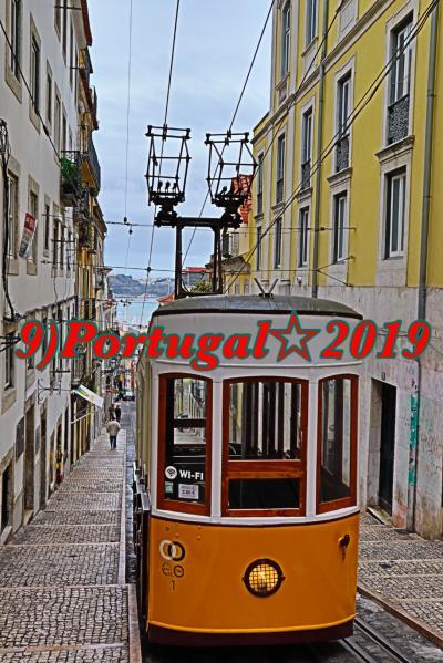 9】勤続◯th、翔んでPortugal☆2019〈リスボンのんびり街歩き〉