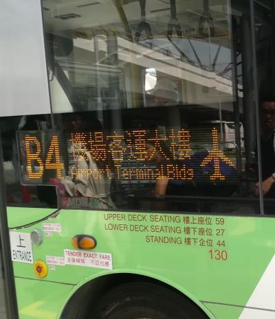 地歩に無いマカオ旅行001:マカオ市内から、バスを乗り継いで、香港国際空港に行く-03