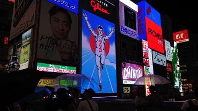 2019年大阪の旅3日目後編(道頓堀)