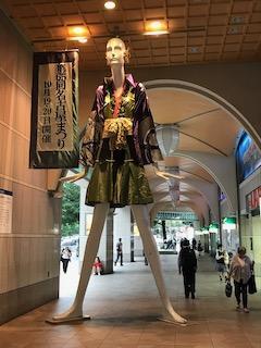 名古屋祭りは文化の道散策へ