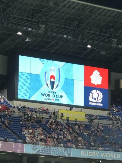 大感動!!ラグビーワールドカップ2019 日本 vs スコットランド