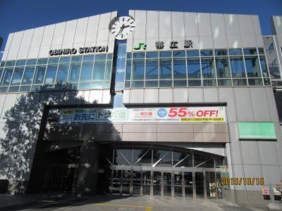 日本縦断&韓国ソウルの旅