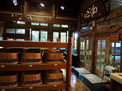 登録有形文化財へ泊まる 湯田中温泉よろづや 松籟荘へ泊まってみた(お部屋編)