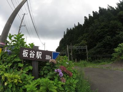 米沢への用事ついでに板谷峠の旧スイッチバック駅で鉄分補給してきた。